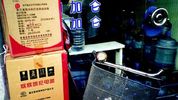 """Cao Xueqin: """"Der Traum der roten Kammer"""""""