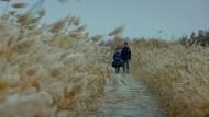 """Ein Kinderfilm über die Uighuren: """"Ein erster Abschied"""" von Wang Lina"""