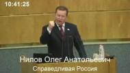 Duma-Mitglied protestiert gegen Wurst-Sieg