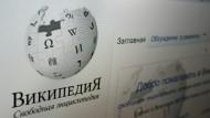 Was weiß Wikipedia schon von Russland?