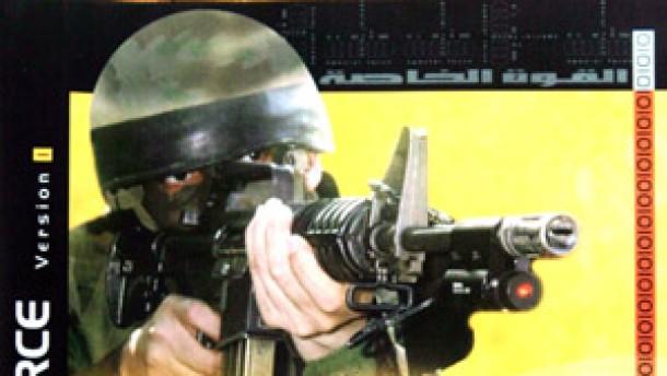 Für 8,50 Dollar in den Krieg gegen Israel