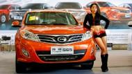 """Frauen und Autos - das finden anscheinend auch Chinesen eine einleuchtende Kombination: Sonst soll aber mit dem """"Trumpchi GS5 SUV"""" alles anders werden"""
