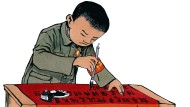 """Ein chinesischer Künstler, der im Ausland Erfolg hat, aber nicht in die eigene Sprache übersetzt wird, ist Chen Jianghong. Abbildung aus dem Buch """"An Großvaters Hand – Meine Kindheit in China"""", Moritz Verlag"""