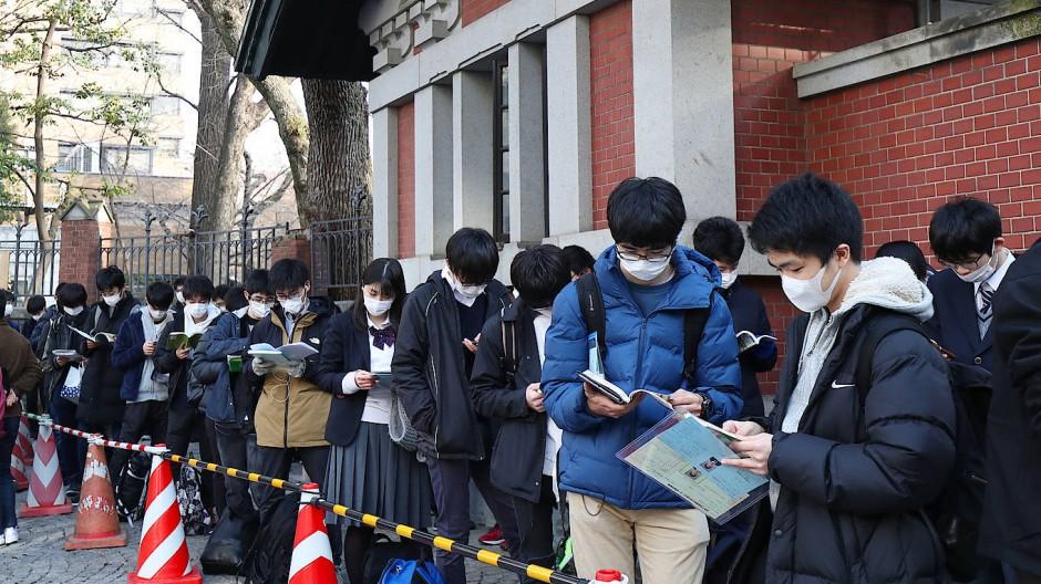 Auf dem Campus der Universität Tokio im Februar