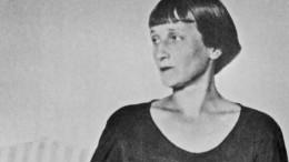 "Anna Achmatowa: ""Mit dem Strohhalm trinkst du meine Seele"""