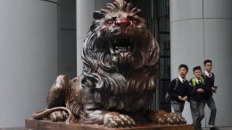 Hongkongs Behörden lassen Schulbücher überprüfen
