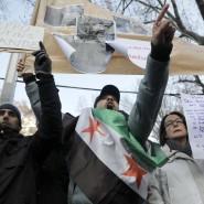 Demonstration gegen Putins Syrien-Politik in Berlin