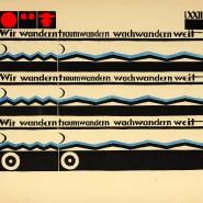 """Schlafwandlerisch geht sie weiter und weiter, die Neue Musik: Eine Seite aus der Partitur von Lothar Schreyers Theaterstück """"Kreuzigung. Spielgang Werk II"""" von 1920."""
