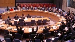 UN-Sicherheitsrat verurteilt Bildersturm der Taliban