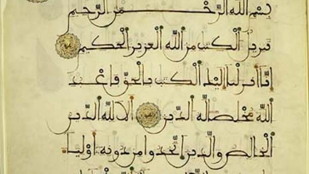 Als Gesetzbuch nur bedingt geeignet: Der Koran