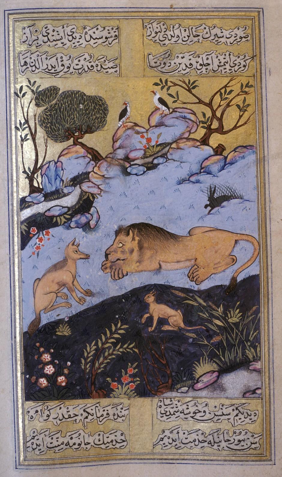 Wer ist der wahre König im Tierreich, der starke, aber unbedarfte Löwe oder sein Gesprächspartner, der kleine verschlagene Schakal? Das indische Epos Panchatantra kennt die Antwort. Türkische Miniatur des siebzehnten Jahrhunderts