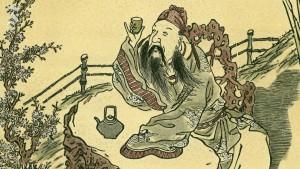 """Li Tai-Po: """"Der Pavillon aus Porzellan"""""""