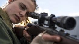 Das Mädchen mit dem Jagdgewehr