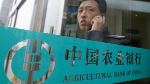 Die Heimlichtuer aus China