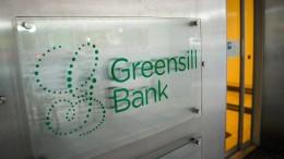 Was tun, wenn mein Geld in der Greensill Bank liegt?