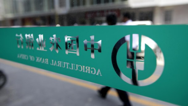Der chinesischen AgBank fehlen Investoren