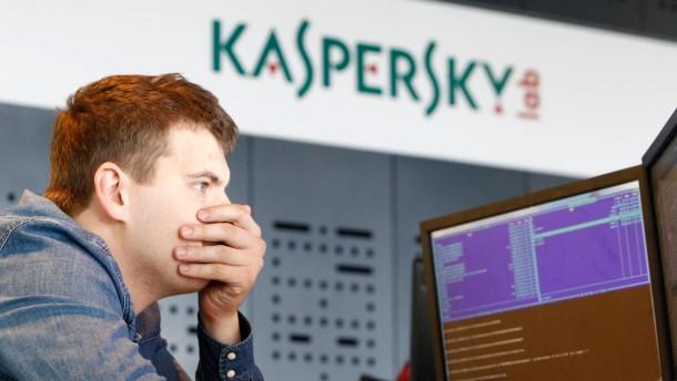 Neuer Banking-Trojaner stiehlt Geld und spekuliert selbständig