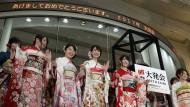 Der Jahresauftakt an Tokios Börse wird groß zelebriert.