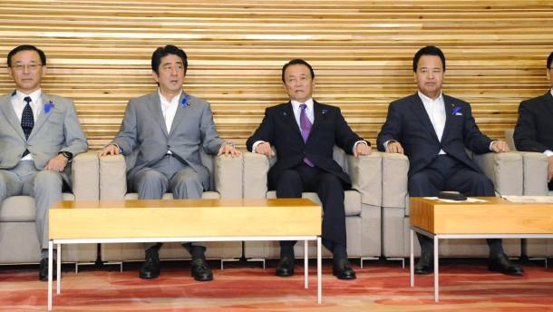 Japans Ministerien sparen ungern