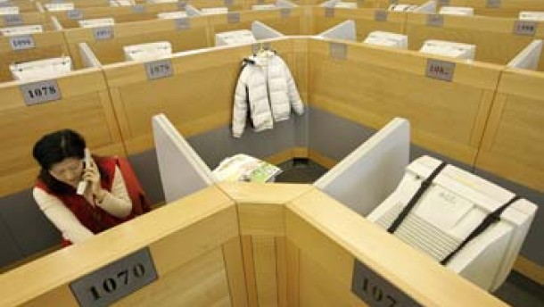 China Life: Kurs am ersten Handelstag verdoppelt