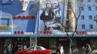 Ein Kino in Beijing. China ist in 2015 der größte Kinomarkt der Welt geworden.