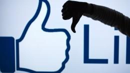 Ciao, Facebook!