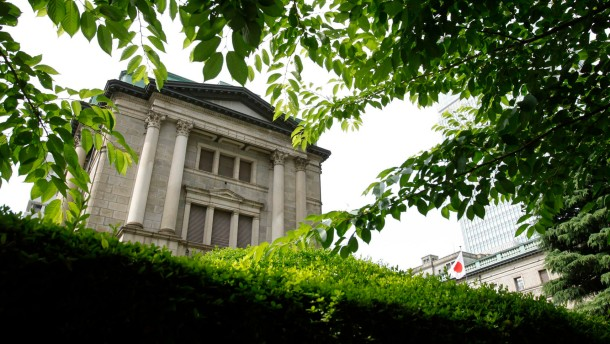 File picture of the Bank of Japan headquarters in Tokyo