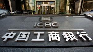 In China fallen die ersten Banken aus