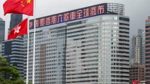 Evergrande-Krise nährt Furcht vor Domino-Effekt in China