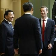 Bilder aus besseren Tagen: der ehemalige Internetwächter Lu Wei (links) mit Chinas Staats- und Parteichef Xi Jinping und Facebook-Chef Mark Zuckerberg
