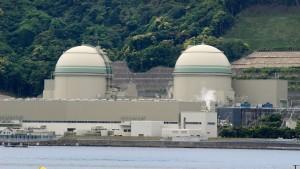 Japans Präfekturen besteuern Atommeiler