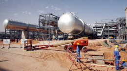 Beim Börsengang des Ölkonzerns Saudi-Aramco hakt es