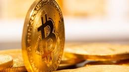 Was Sie über Bitcoin wissen müssen