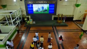 Die jüngste Börse Asiens lädt zum Staunen und Handeln ein