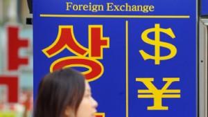Korea: Erste Auswirkungen der Kreditkrise