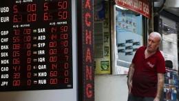 Türkische Lira sackt schon wieder in die Tiefe