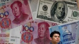 Peking schießt im Handelskrieg verbal zurück