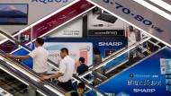 Bei Sharp heißt es jetzt chinesisch lernen.