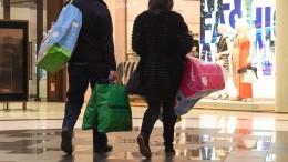 Stärkster Anstieg der Konsumausgaben seit mehr als 20 Jahren