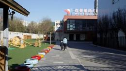 Systematische Misshandlungen in Chinas Kindergärten