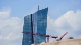 EZB erhöht Inflationsprognose