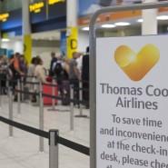 Deutsche Kunden von Thomas Cook bekommen neue Hilfe.