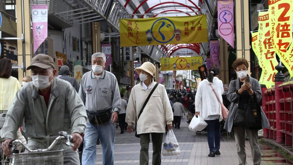 Japans Notenbank betreibt unkonventionelle Geldpolitik.