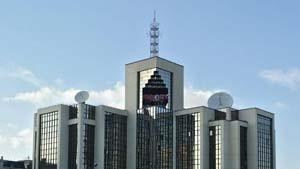 Russische Broker setzen auf Banken und Ölfirmen