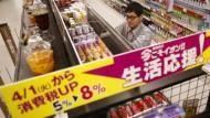 Supermarkt in Japan