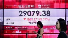 """""""Reiche Chinesen blicken mit großer Sorge auf Hongkong"""""""