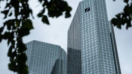Streik in Callcentern der Deutschen Bank?