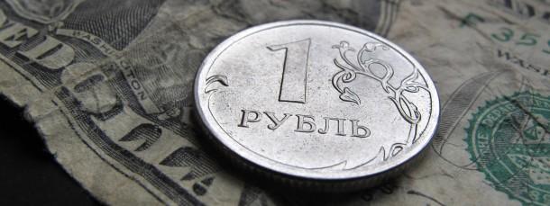 Der Rubel wertet wieder auf.