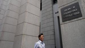 Dai-ichi Lebensversicherer kauft amerikanischen Konkurrenten