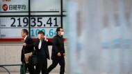 In Asien gaben die wichtigsten Aktienindizes am Donnerstag nach.